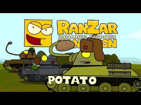 Tanktoon - Zemiak