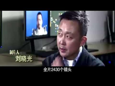 Video Kinh ngạc kỹ xảo Đại náo thiên cung 3D dai nao thien cung  Phim