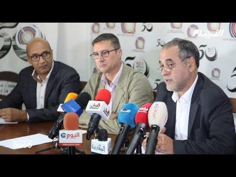 نقابة الصحافة ترصد استمرار الاعتداءات والقمع ضد الصحافيين بالمغرب