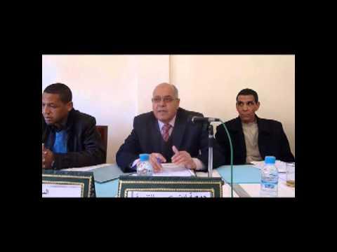 جمعية أيت عيسى بتنجداد: مقتطف من اليوم الدراسي