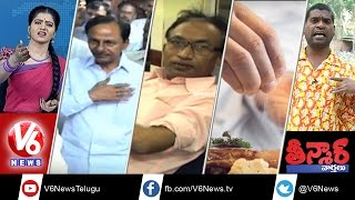 Teenmaar News : Camp Offices To MLAs, Telangana, AP Top In..