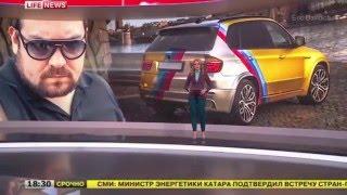 Прямая линия с Путиным #СвободуЭрику Эрик Давидович смотра