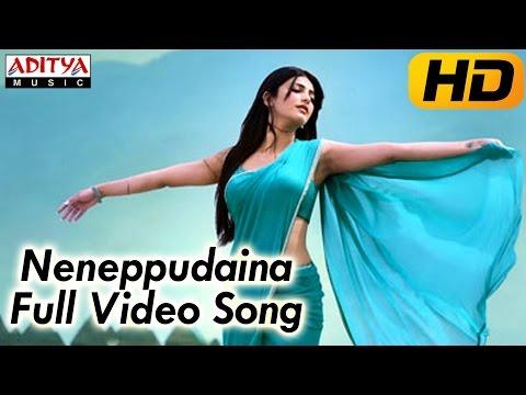 Ramayya Vasthavayya Movie    Neneppudaina Full Video Songs    HD    Jr.NTR,Samantha,Shruti Haasan