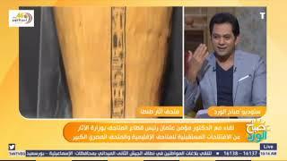رئيس قطاع المتاحف: المتحف المصري الكبير
