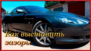 КАК подготовить алюминий к покраске  Aston Martin DB 9 Как ВЫСТАВИТЬ ЗАЗОРЫ. Олег Нестеров Брест.