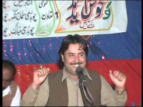 Munir Awan at Yasir's wedding pakistan dongi kotli ak kashmir part 1