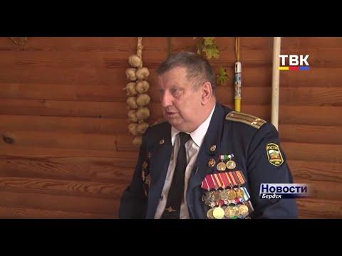 Анатолий Золотухин – военный летчик Бердска, который самовольно выводил боевые вертолеты. Репортаж о нашем земляке