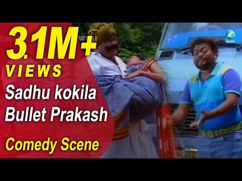 Sadhu Kokila Latest Kannada Comedy Scene In HD | Kannada Comedy Scenes