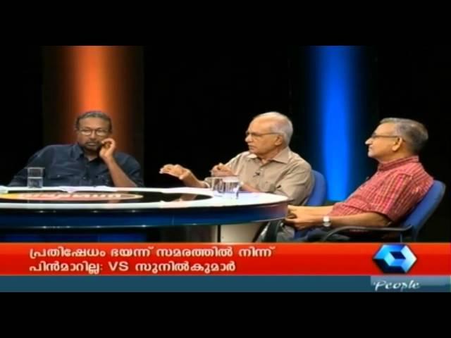 Vattamesha 13 12 2013 Full Episode