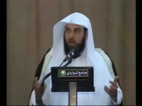 خطبة في استقبال رمضان/ لفضيلة د. محمد العريفي ( عضو رابطة علماء المسلمين )