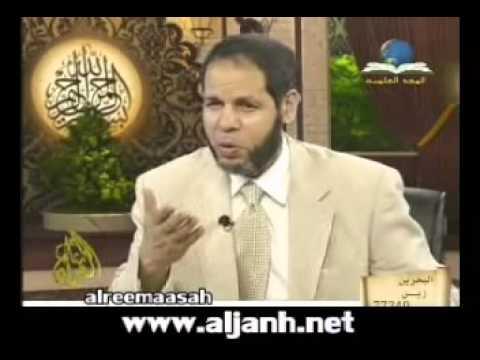 """"""" محمد الصافي المستغانمي"""" SAFI كمثل الحمار يحمل أسفارا"""