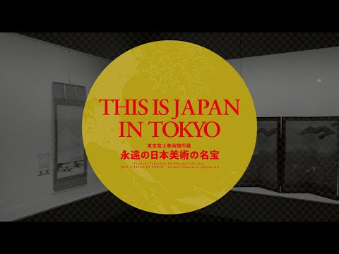 Fuji Art Museum