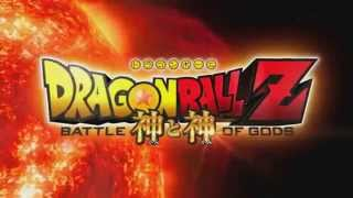 Dragon Ball Z Battle Of Gods Toonami 2014 English