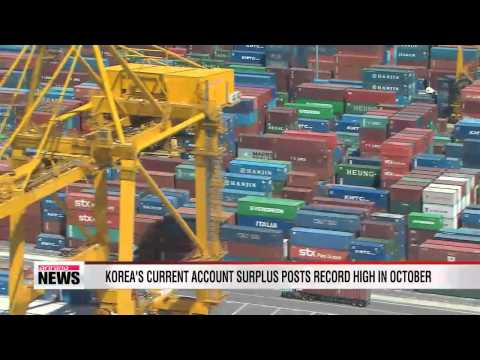 Korea's current account surplus posts record high in October