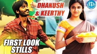 Dhanush and Keerthy Suresh's Rail Movie First Look Teaser