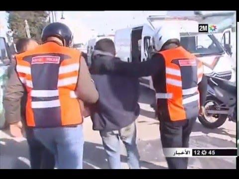حملة أمنية ضد المتسولين بطنجة