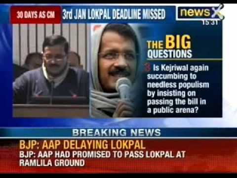 Aam Aadmi Party latest news: Jan Lokpal bill to be passed on Friday. Nightmare for Delhi Police