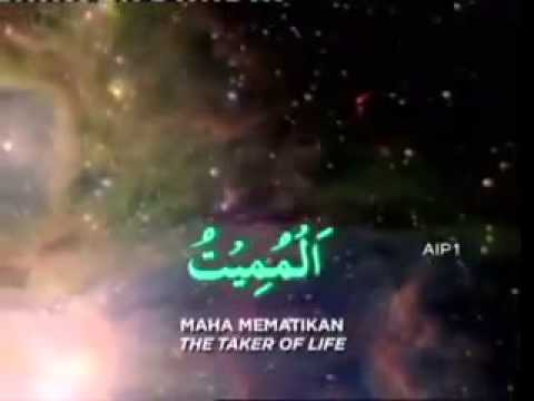 islamic Discovry channel the name of allah