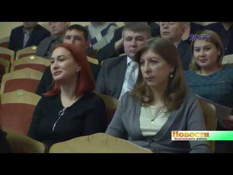 На сессии Совета депутатов глава Искитимского района выступил с отчетом за прошедший год