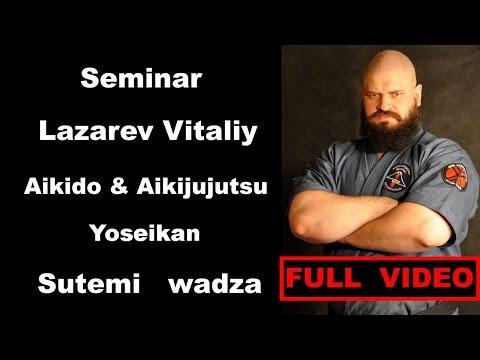 Seminar 14 sensei Lazarev Vitaliy Aikido & Aikijujutsu Yoseikan Russia sutemi wadza 18 02 2017
