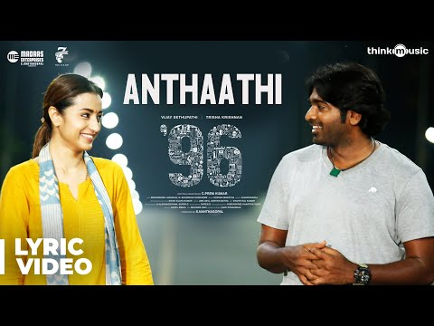96 Songs Anthaathi Song Lyrical Video