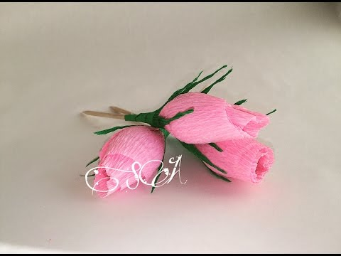 Бутоны роз  мастер класс