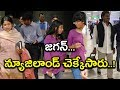 YS Jagan's New Zealand tour along with family..