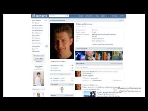 Сайта но сохранит аккаунты в соцсетях