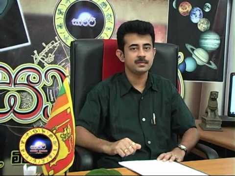 2013 Obata Kohomada Kanya Thula Lagna By Astrologer Sanjeewa Related