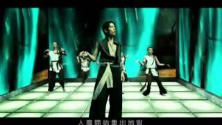 Jay Chou 周杰倫【亂舞春秋 Chaotic Dance】-Official Music Video