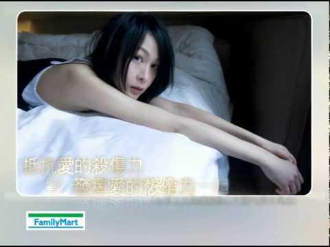 劉若英rene[ 在一起 ] 3/23開始預購20TVCF全家篇