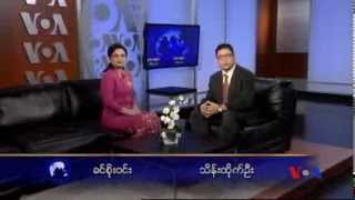 Burmese Weekly TV  Magazine - March 2nd Week