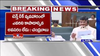 AP CM Chandrababu Naidu Powerful Speech In AP Assembly Ove..