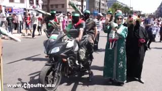 أقوى لحظات مسيرة البيضاء الثانية التضامنية مع سكان غزة   خارج البلاطو