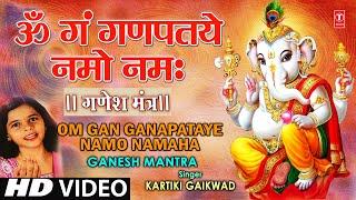 Om Gan Ganpataye Namo Namah Ganesh Mantra