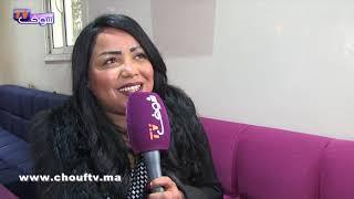بالفيديو..الشابة ماريا بعدما غبرات عن الساحة الفنية: أنا بنت الشعب وها الجديد ديالي |
