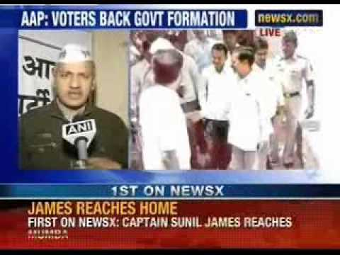 Aam Aadmi Party to take its final decision on monday - NewsX