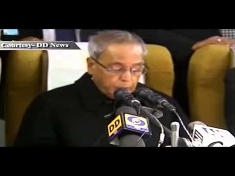 President Shri Pranab Mukherjee on the issue of terrorism