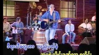 A Lwan Myar LIVE - Lay Phyu