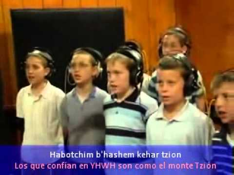 Haboitchim(Shira Chadasha Boys Choir). - YouTube