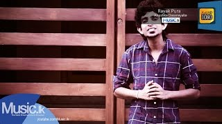 Anushka Dasanayake - Rayak Pura Music Video