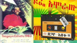 "Tsegaye Eshetu - Sheger Ena Gonder ""ሸገርና ጎንደር"" (Amharic)"