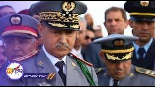 الجنرال الوراق يحدث زلزالا في الجيش المغربي | شوف الصحافة