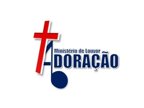 ANTONIO CIRILO - PODEROSO DEUS - PlayBack & Letra - Ministério de Louvor ADORAÇÃO