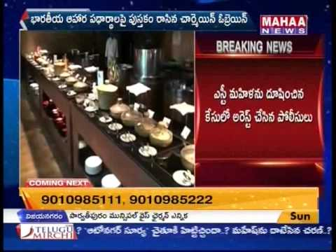 Special Focus On Indian Food -Mahaanews