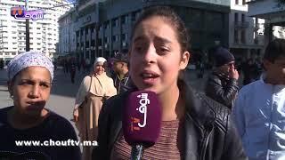بالفيديو...مغربيات جميلات عندهن مواهب رائعة لكن ضايعات |