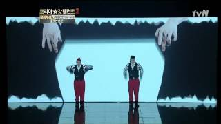 Dance keren di Korea got talent