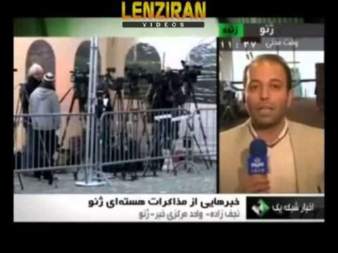Javad Zarif interview with Iranian TV and latest news about nuclear talks  till 1400 PM Saturday