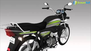 Bike Animation 3d motion done by Svasam Softvideo