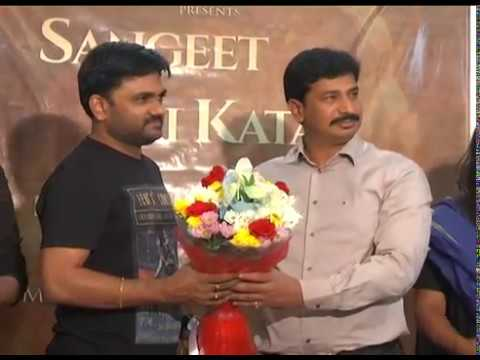 Director Maruthi Launches Sangeet Ki Katar Poster